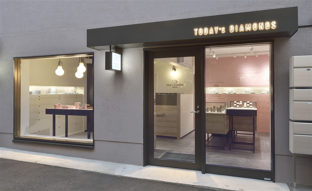 TODAY's DIAMONDS TSUTSUMI 代官山店